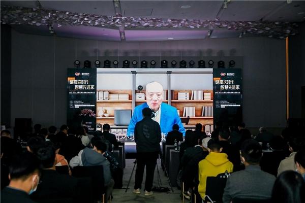 方太AWE2021中国环境及健康家电高峰论坛一瞥