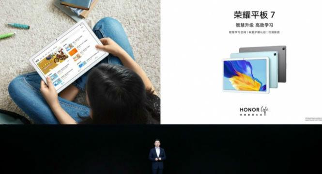 荣耀平板7今日发布,智慧科技提升孩子学习效率