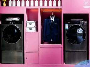 战略升级,布局全球,海信洗衣机走向行业发展新赛道