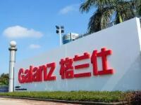 """收购惠而浦中国、发力综合家电,格兰仕能""""再造一个中国市场""""吗?"""