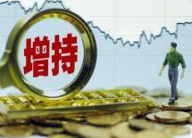 快讯:股东TCL增持约1180万股 奥马电器冲击涨停