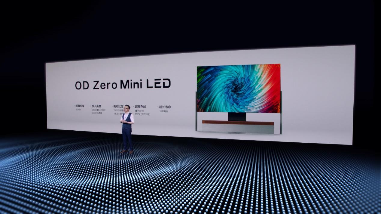TCL发布旗舰Mini LED 智屏 全球首发OD Zero创行业巅峰