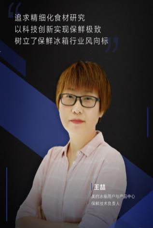 C:\Users\luomz1\Desktop\王喆.jpg