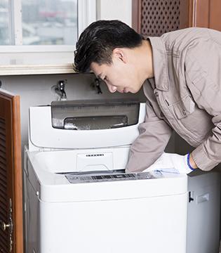 洗衣机的小问题 别大惊小怪
