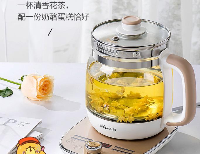春暖花开多喝茶,祛除寒气身体倍棒!