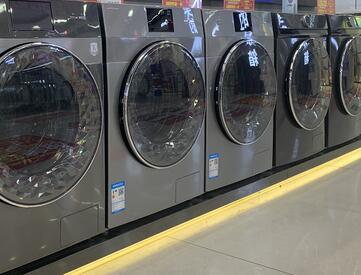 洗衣机智能化技术标准即将实施 达标难度不低