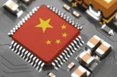 德媒:中国半导体跻身世界之巅,可能还需几代人时间