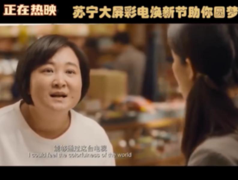 苏宁家电联袂电影《你好,李焕英》,万元大奖助力换大屏彩电