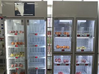 行业首款!澳柯玛低环温自动加热无人生鲜柜上市