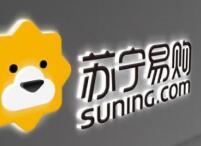 苏宁最新版以旧换新来了!5亿焕新基金落地