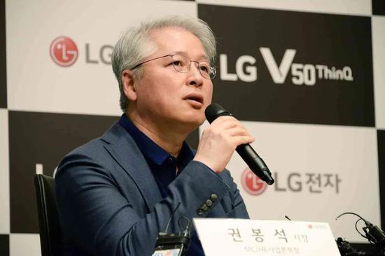 """权邦锡一度被外界认为是来给LG电子""""救火""""的,可谁知道在面对每况愈下的亏损面前,他本人也倒戈了。/LG Newsroom"""