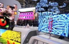 液晶面板持续涨价 彩电企业加速高端化转型