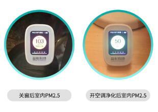 """海信中央空调重新定义5G时代""""家中宝"""""""