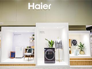 份额升至41.5%!海尔洗衣机凭智慧衣物全场景获高增长