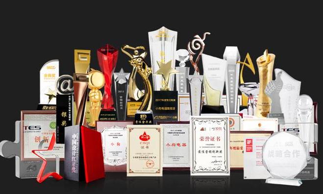 小狗吸尘器荣获中国社会组织评估AAA等级权威认证