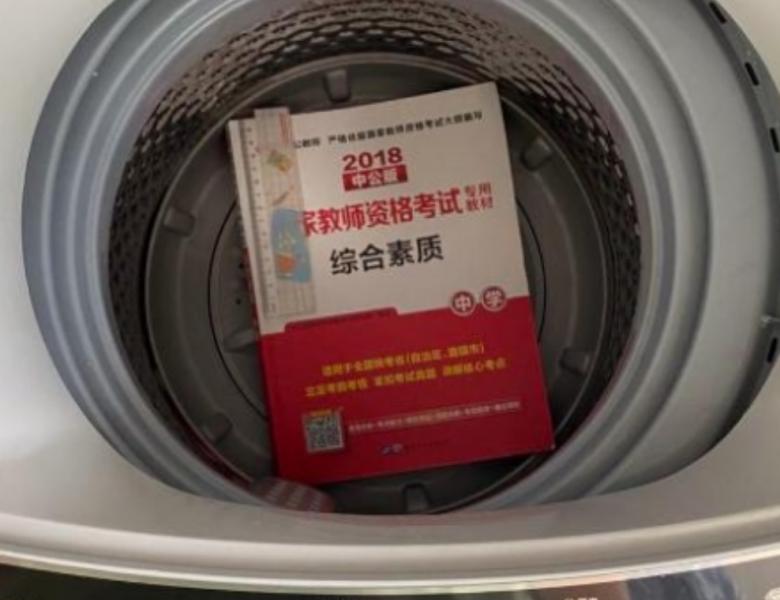 消费者举报志高洗衣机容量虚标严重 商家:出厂贴错标签了