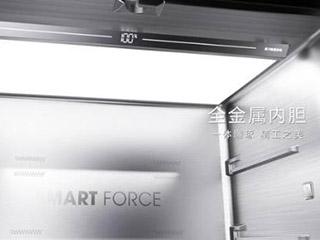 海信真空·全金属内胆冰箱升级储鲜方案  开启便捷生活日常