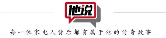 """""""黄光裕的商业江湖""""又来了"""