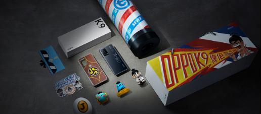【四品齐发新闻稿】OPPO K9超次元发布会高能来袭 四款新品重磅齐发V2-20210506(1)1267