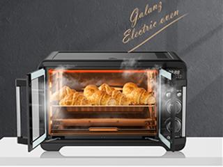 掌控美味密码 格兰仕对开门烤箱让烘焙更加得心应手