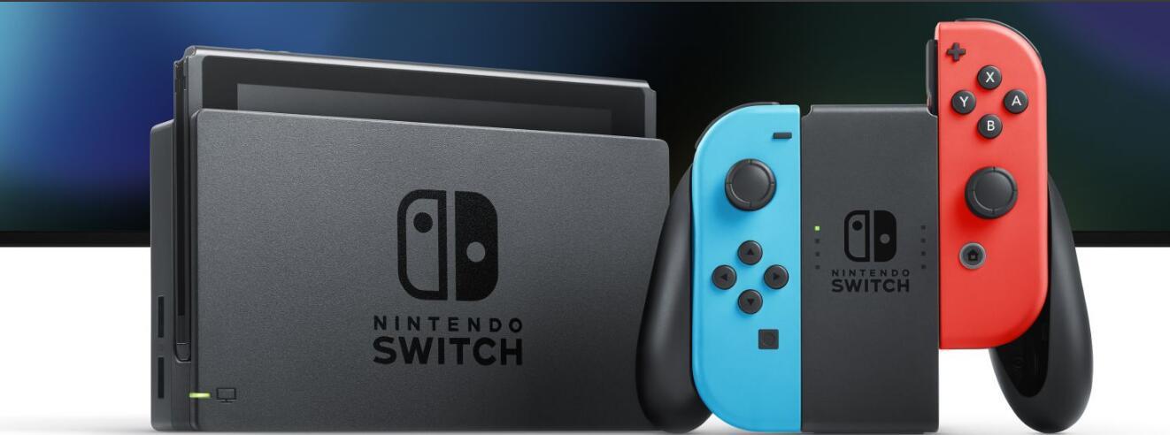 任天堂官泄!SwitchPro快要来了!
