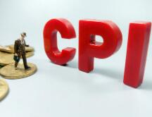4月CPI同比上涨0.9% 环比下降0.3%