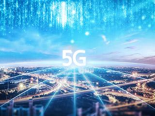 5G:激活全行业数字化转型