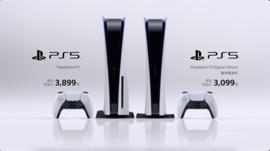 SIE 上海宣布PlayStation 5 將於5 月15 日在中國正式推出- 巴哈姆特