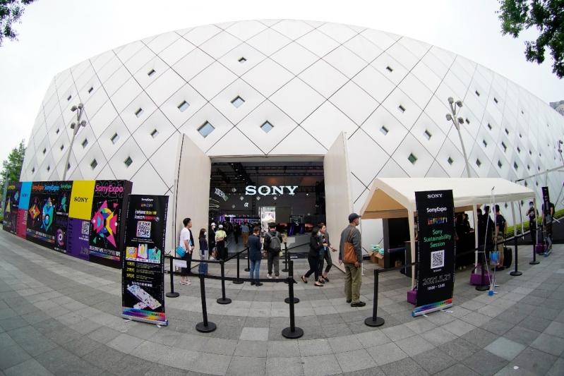 """开拓创意娱乐生态圈 """"Sony Expo 2021""""披露后疫情时代企业战略"""