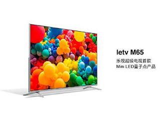 乐视入局Mini LED背光电视 性价比或成市场扩张重要推手