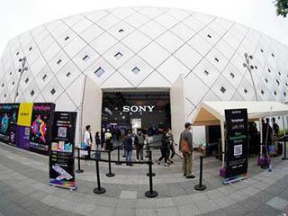 索尼中国董事长:电视机可能会调价,手机不追求销量规模