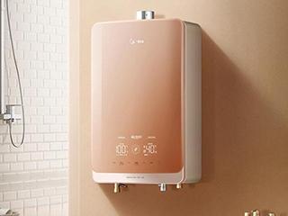 探索双卫家庭沐浴新姿势 美的双增压零冷水燃气热水器HT7S·双禧