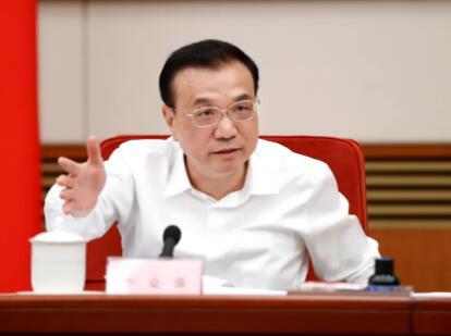 李克强开国常会:做好大宗商品保供稳价工作