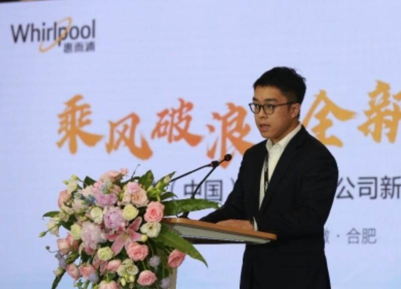 """惠而浦(中国)总裁梁惠强:在""""十四五""""开局之年书写中国家电业发展的新篇章"""