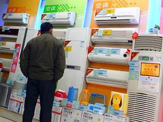 冰箱空调涨价潮将至:原材料每周一个价,家电厂商快绷不住了