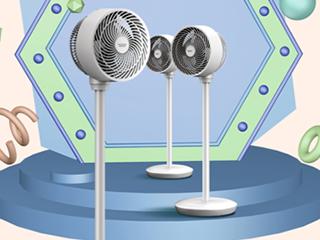 科技改变生活,澳柯玛空气循环扇解决降暑难题