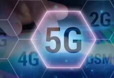 截至4月末我国5G手机终端连接数达3.1亿户