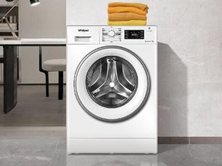 忘取衣 也安心!惠而浦Fresh Care+洗衣机正式上市