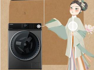 染色散褶加脱线,澳柯玛定制汉服洗涤方案