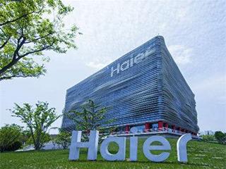 海尔智家在俄罗斯第四家工厂奠基