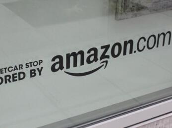 亚马逊宣布复岗计划:9月初返回办公室
