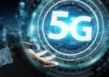 """5G+工业互联网""在建项目已超1500个"
