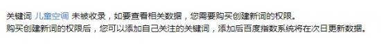 """儿童空调能借""""三胎政策""""东风再起吗?"""