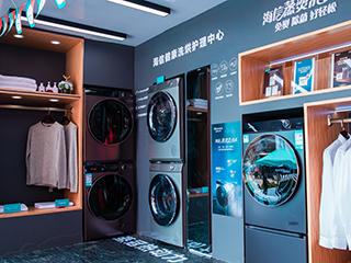 海信蒸烫洗衣机城市巡展启动:一场战略升级下的产业未来大赏