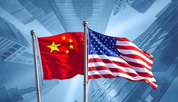 美国再次出台政策打压华为公司,外交部回应