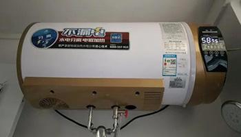 电热水器安全使用年限不低于8年,你家的电热水器需要更换吗?