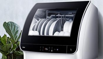 618洗碗机选购指南:多维度参考才能提升幸福感!