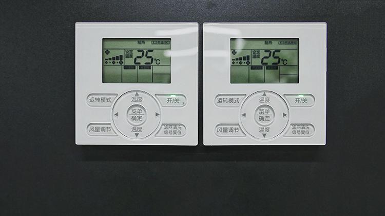 如何购买中央空调?了解这三点不容易混淆
