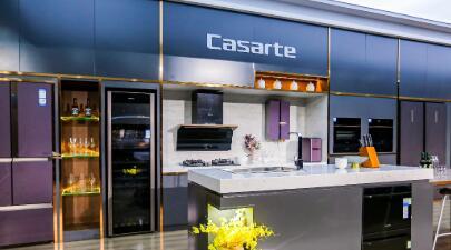 做饭麻烦,卡萨帝理想家厨房为何能分分钟搞定?