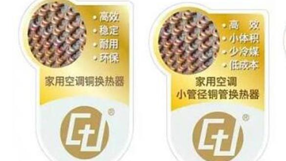 品质化消费需求井喷,选品质空调认准铜佳标识